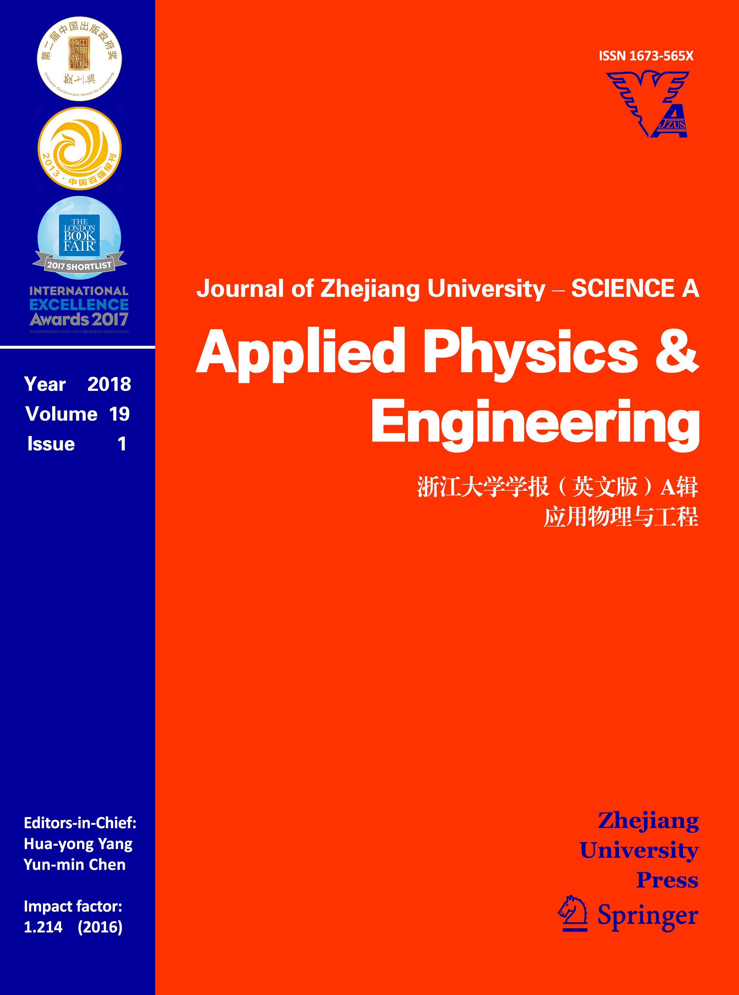 Journal Of Zhejiang University